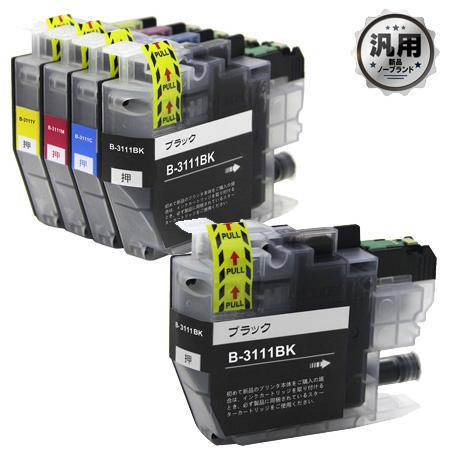 【数量限定】インクカートリッジ お徳用4色パック LC3111-4PK+LC3111BK 汎用品(新品・ノーブランド)<5個入>