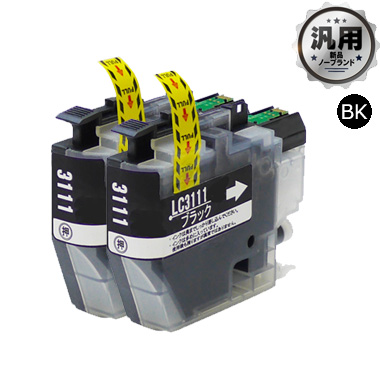 LC3111BK-2PK汎用品