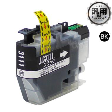 LC3111BK汎用品