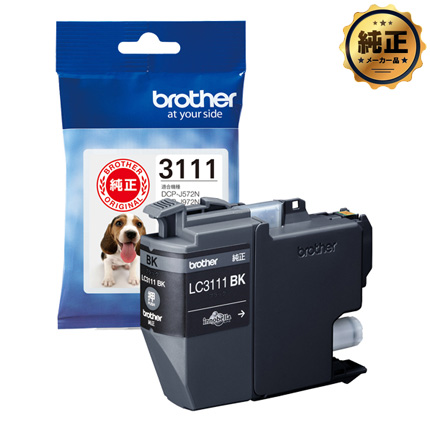 brother インクカートリッジ LC3111BK (黒) 純正