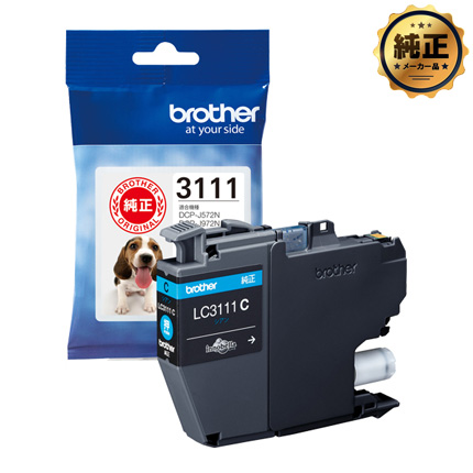 brother インクカートリッジ LC3111C (シアン) 純正