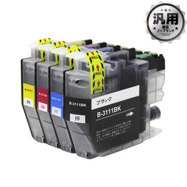 【数量限定】インクカートリッジ LC3111-4PK (お徳用4色パック)汎用品(新品・ノーブランド)