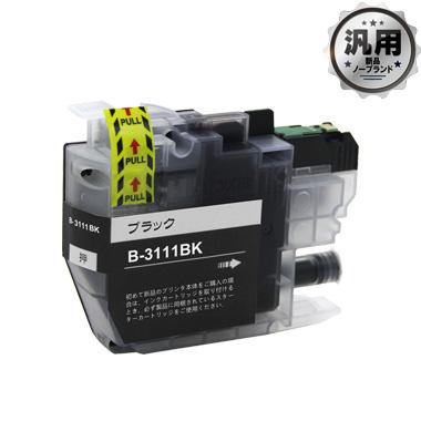 インクカートリッジ LC3111BK (黒) 汎用品(新品・ノーブランド)