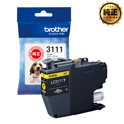 brother インクカートリッジ LC3111Y(イエロー) 純正