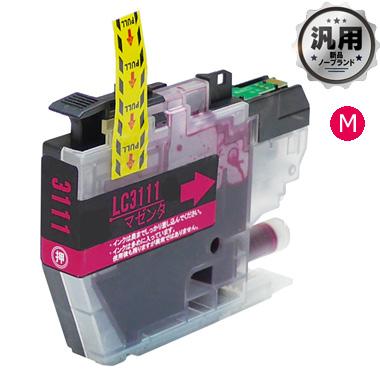 LC3111M汎用品
