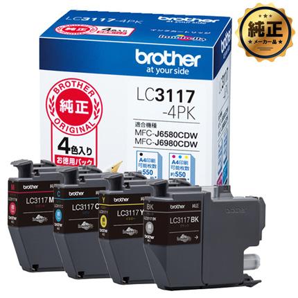 brother インクカートリッジ(お徳用4色パック) LC3117-4PK 純正