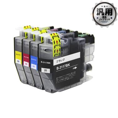 【数量限定】インクカートリッジ お徳用4色パック LC3117-4PK 汎用品(新品・ノーブランド)