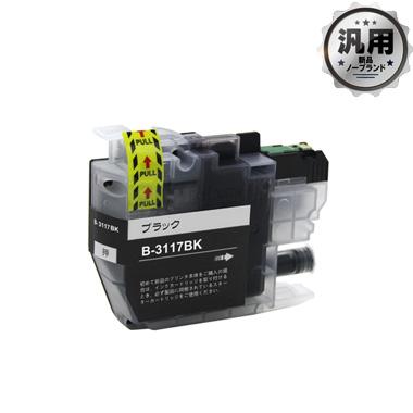 【数量限定】インクカートリッジ LC3117BK(ブラック)汎用品(新品・ノーブランド)