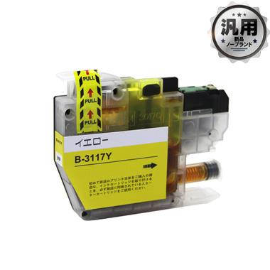 【数量限定】インクカートリッジ LC3117Y(イエロー)汎用品(新品・ノーブランド)