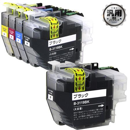 【数量限定】インクカートリッジ 大容量タイプ お徳用4色パック LC3119-4PK+LC3119BK 汎用品(新品・ノーブランド)<5個入>