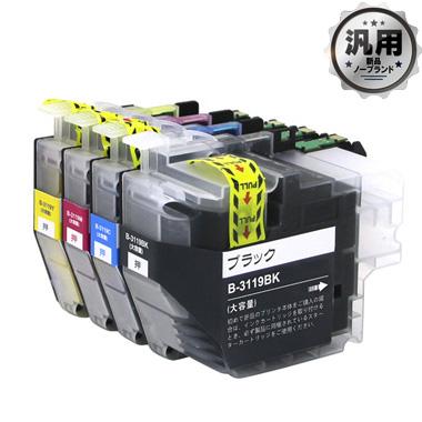 【数量限定】インクカートリッジ 大容量タイプ お徳用4色パック LC3119-4PK 汎用品(新品・ノーブランド)