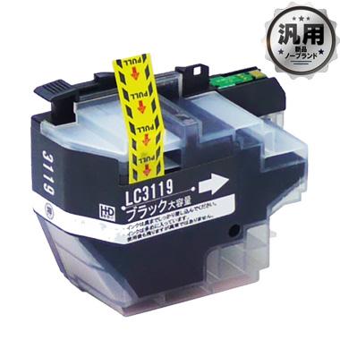 LC3119BK インク汎用品