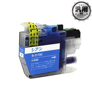 インクカートリッジ LC3119C(シアン)大容量 汎用品(新品・ノーブランド)