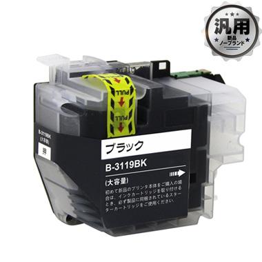 インクカートリッジ LC3119BK(ブラック) 大容量 汎用品(新品・ノーブランド)