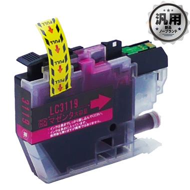 LC3119M インク汎用品