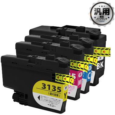 【数量限定】インクカートリッジ LC3135 超・大容量タイプ 汎用品(新品・ノーブランド)<よりどり 6個入>
