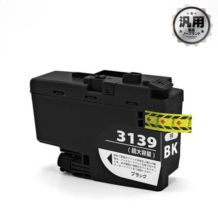 インクカートリッジ LC3139BK (黒) 汎用品(新品・ノーブランド)