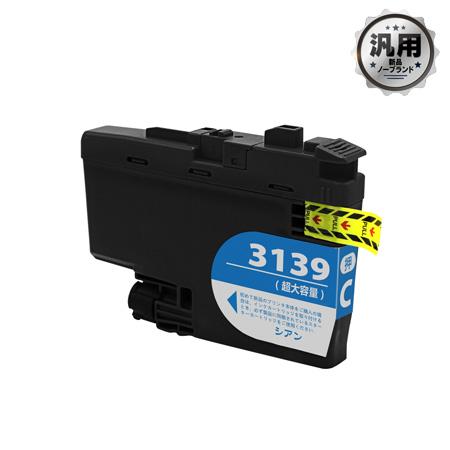 インクカートリッジ LC3139C (シアン) 汎用品(新品・ノーブランド)