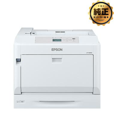 【販売終了】【取寄せ】EPSON ビジネスプリンター LP-S6160 本体 純正