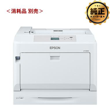 【お問い合わせください】EPSON ビジネスプリンター LP-S6160 本体 純正<消耗品 別売><数量限定品>