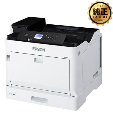 【数量限定】EPSON A3カラーページプリンター LP-S7180 本体 純正
