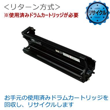 ドラムカートリッジ LP3016-DSK ブラック  リサイクル<リターン方式>