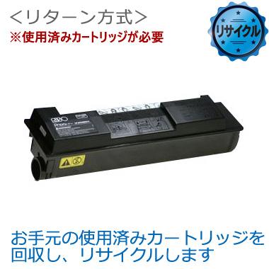 トナーカートリッジ LP6950 リサイクル <リターン方式>