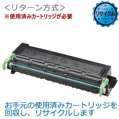 ETカートリッジ LPA3ETC9 リサイクル<リターン方式>