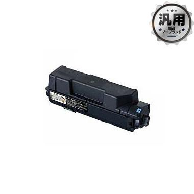 ETカートリッジ LPB4T26(Lサイズ) 汎用品(新品・ノーブランド)