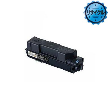 ETカートリッジ LPB4T26(Lサイズ) リサイクル