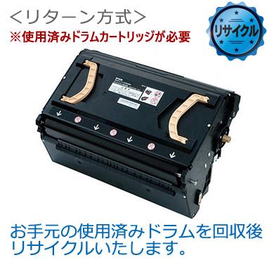 感光体ユニット(廃トナーボックス一体型) LPCA3K9 リサイクル<リターン方式>