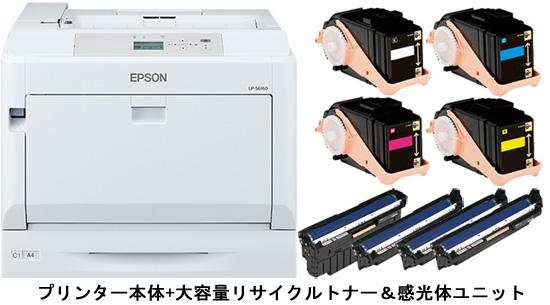 【お取寄せ品】EPSON ビジネスプリンター LP-S6160 本体 純正+ トナーカートリッジLPC3T35(KCMY)<4色入>+感光体ユニットセット