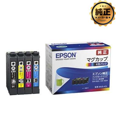 EPSON インクカートリッジ マグカップ MUG-4CL 4色パック 純正