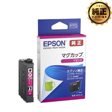 EPSON インクカートリッジ マグカップ MUG-M マゼンタ 純正
