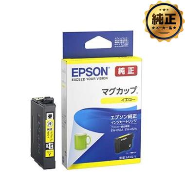 EPSON インクカートリッジ マグカップ MUG-Y イエロー 純正