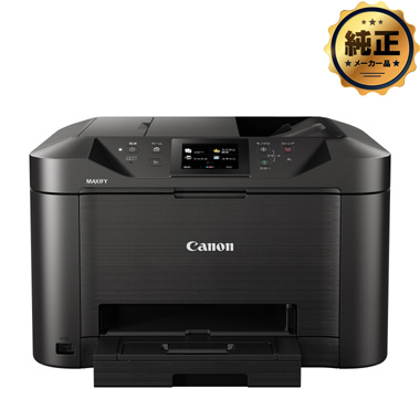 【取寄せ】Canon A4プリント対応 ビジネスインクジェット複合機 MAXIFY MB5130 本体 純正