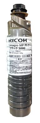 RICOH MP トナー ブラック 5000 純正