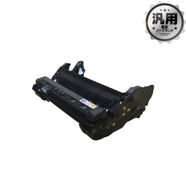 MV-HPDR30A ドラムカートリッジ 汎用品(新品・ノーブランド)