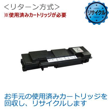 MV-HPRBS30A トナーカートリッジ リサイクル<リターン方式>