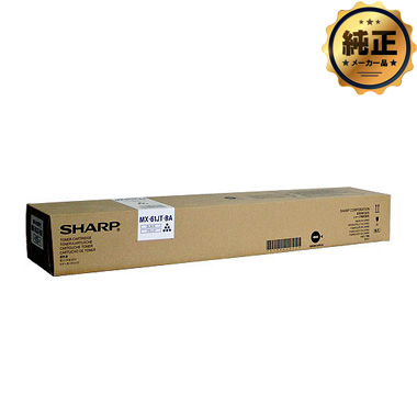 SHARP MX-61JTBA(ブラック) 大容量 トナーカートリッジ 純正
