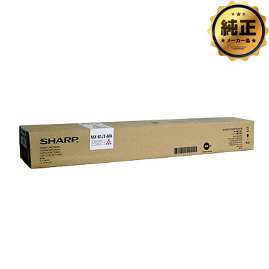 SHARP MX-61JTMA(マゼンタ) 大容量 トナーカートリッジ 純正