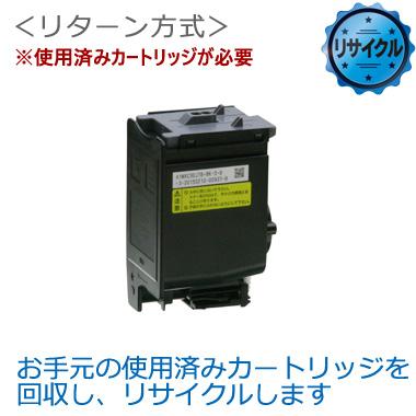MX-C30JT-B(ブラック)トナーカートリッジ リサイクル<リターン方式>