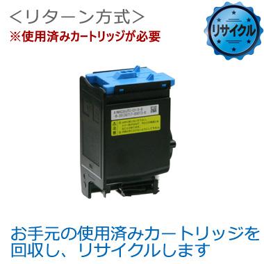 MX-C30JT-C(シアン) トナーカートリッジ リサイクル<リターン方式>