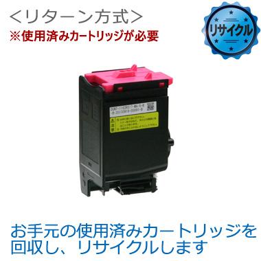 MX-C30JT-M(マゼンタ)トナーカートリッジ リサイクル<リターン方式>