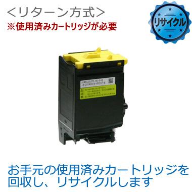 MX-C30JT-Y(イエロー)トナーカートリッジ リサイクル<リターン方式>