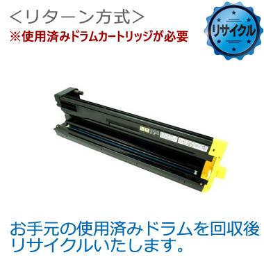 N30-DSY ドラム イエロー リサイクル <リターン方式>