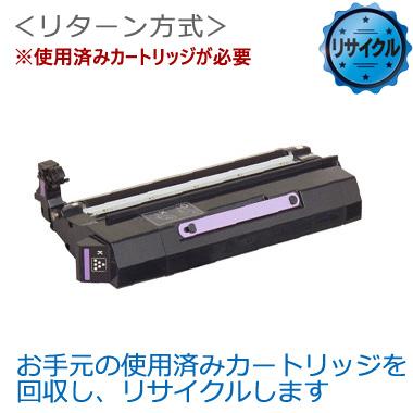 N5-TSK ブラック・トナー リサイクル<リターン方式>