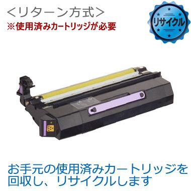 N5-TSY イエロー・トナー リサイクル<リターン方式>