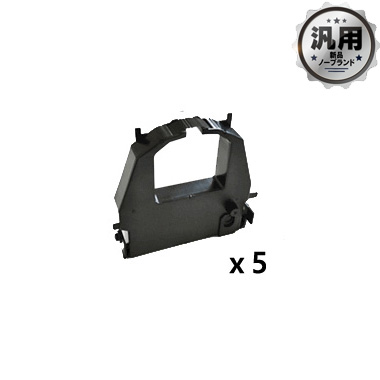 PC-PZ120801 リボンカセット 汎用品(新品・ノーブランド)<5個入>