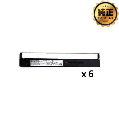 HITACHI PC-PZ140811 リボンカセット 純正<6個入>